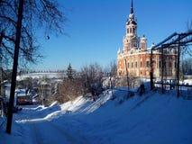 Rusia, Mozhaisk, región de Moscú La pendiente en el Borodinskaya s Fotos de archivo libres de regalías