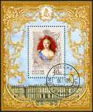 RUSIA - 2009: muestra el 300o aniversario del nacimiento de Elizaveta Petrovna (1709-1762), emperatriz, historia del estado ruso Imagen de archivo libre de regalías