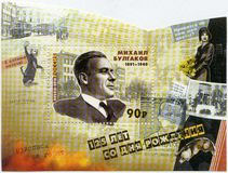 RUSIA - 2016: muestra a retrato de Mikhail Afanasyevich Bulgakov 1891-1940, el escritor ruso y el dramaturgo, 125o aniversario de imagenes de archivo