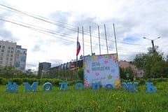 Rusia, Murmansk 24 de junio de 2018: ` del día de la juventud de la hachís-etiqueta del ` de la decoración imagen de archivo libre de regalías