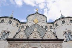 Rusia, Nizhny Novgorod - Jule 26, 2018: Banco central de la oficina central Nizhny Novgorod de Rusia Fotos de archivo libres de regalías