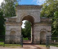 Rusia Parque del palacio de Gatchina Puerta del abedul Imagen de archivo