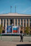 RUSIA, PENZA - 1 DE MAYO: Demostración del día de mayo Fotografía de archivo