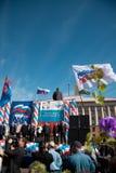 RUSIA, PENZA - 1 DE MAYO: Demostración del día de mayo Imagenes de archivo