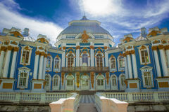 Rusia St Petersburg. City Art Building Royalty Free Stock Photos