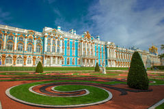 Rusia St Petersburg. City Art Building Stock Photography