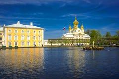 Rusia St Petersburg royalty free stock photo