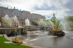 Rusia St Petersburg. City Art Building Royalty Free Stock Photography