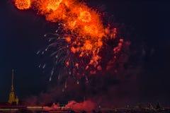 Rusia, St Petersburg, 07/30/2012 saludo festivo al día de Foto de archivo libre de regalías