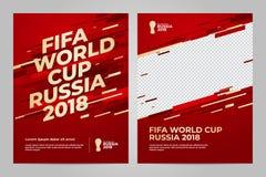 Rusia 2018 tazas modelo ilustración del vector