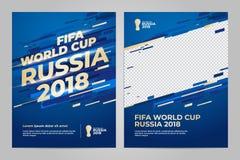 Rusia 2018 tazas modelo