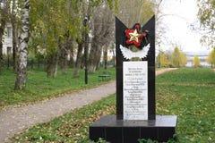 Rusia - Usole 5 de octubre de 2017: El monumento en el callejón de héroes en Victory Square imagenes de archivo