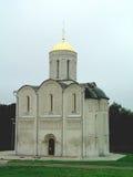Rusia. Vladimir Fotos de archivo