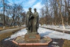 Rusia, Yaroslavl- 28 de marzo 2016 Monumento de los santos Peter y Fevronia de Murom Imágenes de archivo libres de regalías