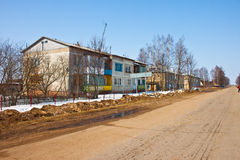 Rusian village Klushino Stock Image