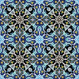 Ruslan Seamless Pattern Royalty Free Stock Photo