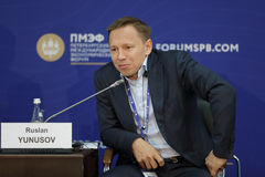 Ruslan Yunusov Lizenzfreie Stockfotos