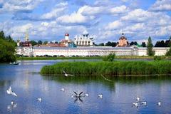 Rusland Royalty-vrije Stock Afbeeldingen