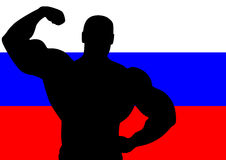 Rusland Royalty-vrije Stock Fotografie