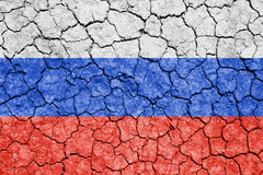 Rusland Stock Afbeelding