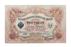 RUSLAND - CIRCA 1905 een bankbiljet van 3 roebelsmacro Royalty-vrije Stock Afbeeldingen