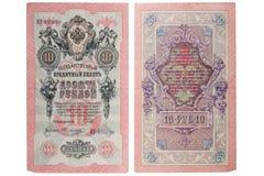 RUSLAND - CIRCA 1909: een bankbiljet van 10 roebels Royalty-vrije Stock Foto