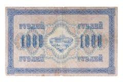RUSLAND CIRCA 1917 een bankbiljet van 1000 roebels Stock Afbeeldingen