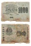 RUSLAND - CIRCA 1919 een bankbiljet van 1000 roebels Royalty-vrije Stock Fotografie
