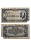 RUSLAND - CIRCA 1937 een bankbiljet van 10 roebels Royalty-vrije Stock Foto