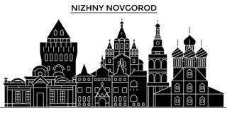 Rusland, de architectuur stedelijke horizon van Nizhny Novgorod met oriëntatiepunten, cityscape, gebouwen, huizen, vectorstadslan vector illustratie