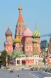 Rusland de St Kathedraal van het Basilicum het Rode Vierkante Zonlicht van Moskou het Kremlin stock foto