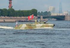 Rusland, heilige-Petersburg, 30 Juli, 2017 - dagparade van de Marine Royalty-vrije Stock Afbeeldingen