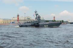 Rusland, heilige-Petersburg, 30 Juli, 2017 - kleine de Marine van de dagparade Royalty-vrije Stock Fotografie