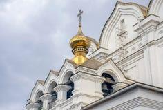 Rusland Kerk van de Heilige Martelaar Grote Hertogin Elizabeth royalty-vrije stock foto's
