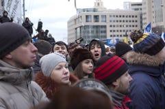 Rusland, Moskou - DECEMBER 24 Stock Fotografie