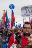 05/01/2015 Rusland, Moskou Demonstratie op rood vierkant Arbeid DA Royalty-vrije Stock Afbeelding