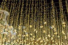 Rusland, Moskou: Feestelijke decoratie voor het nieuwe jaar en Christma Stock Afbeeldingen