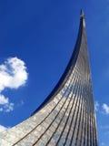 Rusland, Moskou - het Museum van de Ruimtevaarttechnologie & Gedenkteken royalty-vrije stock fotografie