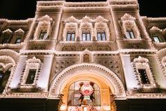 RUSLAND, MOSKOU - JANUARI 15, 2016: Kerstmis Royalty-vrije Stock Afbeelding