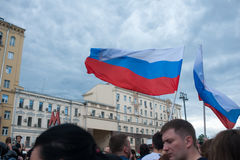 RUSLAND, MOSKOU, 2017 - 12 JUNI Royalty-vrije Stock Foto's
