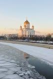Rusland. Moskou. Kathedraal van Christus de Redder royalty-vrije stock afbeeldingen