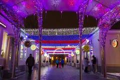 Rusland, Moskou, Metro Kropotkinskaya, 7 Januari, 2016 - fest Stock Fotografie