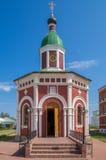 Rusland Murom Het Klooster van de transfiguratie Water de kapel met een doopdoopvont Stock Afbeeldingen