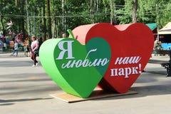 Rusland 27 noginsk-Juni vakantie voor kinderen in het stadspark Royalty-vrije Stock Afbeelding