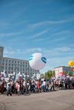 RUSLAND, PENZA - MEI 1: De demonstratie van de meidag Stock Afbeeldingen