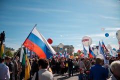 RUSLAND, PENZA - MEI 1: De demonstratie van de meidag Stock Afbeelding