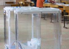 Rusland, presidentsverkiezingen Stembussen stock foto's