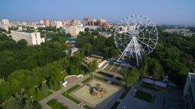 Rusland Rostov-op-trek aan Park van Oktoberrevolutie Royalty-vrije Stock Afbeeldingen