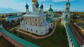 Rusland, Rostov, Yaroslavl-Gebied (Luchthommelvluchten) stock videobeelden