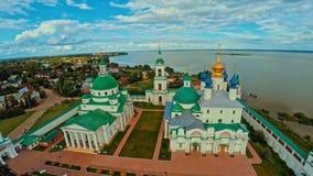 Rusland, Rostov, Yaroslavl-Gebied (Luchthommelvluchten) stock footage